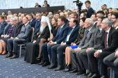 Митрополит Крутицкий и Коломенский Ювеналий посетил церемонию вручения наград по случаю Дня народного единства в Доме Правительства Московской области