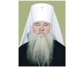 Патриаршее поздравление митрополиту Волгоградскому Герману с 80-летием со дня рождения