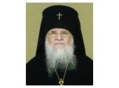 Патриаршее поздравление архиепископу Василию (Златолинскому) с 85-летием со дня рождения