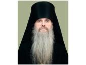Патриаршее поздравление епископу Каменскому Мефодию с 60-летием со дня рождения