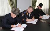 Подписано соглашение о сотрудничестве МВД по Адыгее с Майкопской епархией и Духовным управлением мусульман республики