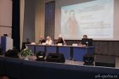 В Архангельске впервые открылся региональный форум ВРНС памяти св. Иоанна Кронштадтского