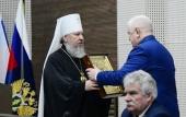 Митрополит Брянский Александр совершил освящение нового здания прокуратуры Брянской области