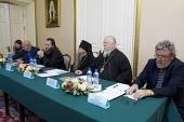 В Даниловом ставропигиальном монастыре прошла презентация книги иеромонаха Симеона (Мазаева) «Мужская философия. Быть настоящим мужчиной»