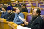 Представители Русской Православной Церкви приняли участие в конференции «Традиционные религии в контексте общенационального единства» в Санкт-Петербурге