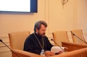Состоялось пленарное заседание Синодальной библейско-богословской комиссии