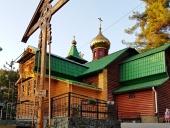 Православный приход оказывает помощь погорельцам в Сочи