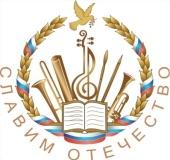 Патриаршее приветствие участникам фестиваля «Славим Отечество»