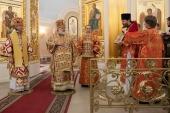 Память святого Иоанна Кочурова почтили в Царском Селе