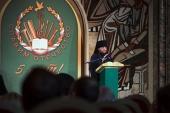 В Москве прошло заключительное мероприятие Всероссийского фестиваля достижений молодежи «Славим Отечество»