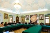 В Московской духовной академии состоялась конференция «Актуальные вопросы изучения христианского наследия Востока»