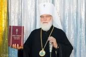 В Минске прошла презентация перевода Священного Писания Нового Завета на современный белорусский язык