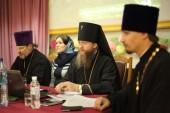 В Киеве состоялась V Всеукраинская конференция руководителей епархиальных отделов Украинской Православной Церкви по делам семьи