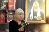 В Издательстве Московской Патриархии прошел творческий вечер лауреата Патриаршей литературной премии Олеси Николаевой