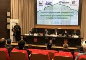 Представители Русской Православной Церкви участвовали в работе конференции «Религия в современном мире: культура и практика»