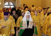 Слово Святейшего Патриарха Кирилла после Литургии в Донском ставропигиальном монастыре в день 100-летия избрания на Патриарший престол святителя Тихона