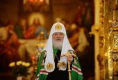 Слово Святейшего Патриарха Кирилла в понедельник седмицы 25-й по Пятидесятнице после Литургии в Храме Христа Спасителя