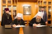Подписано соглашение о сотрудничестве между Общецерковной аспирантурой и докторантурой и Синодальным отделом религиозного образования и катехизации
