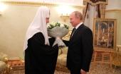 Президент России В.В. Путин поздравил Святейшего Патриарха Кирилла с днем рождения