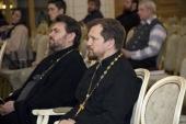 Учебный комитет провел курсы повышения квалификации преподавателей истории Русской Православной Церкви