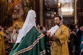 Слово Святейшего Патриарха Кирилла при вручении архиерейского жезла Преосвященному Игнатию (Суранову), епископу Мариинско-Посадскому