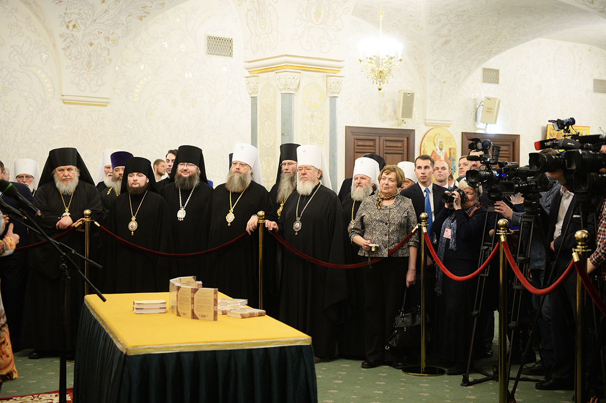 Презентация книги цитат Святейшего Патриарха Кирилла «Мысли. Высказывания. Суждения» и сайта «Патриарх говорит»