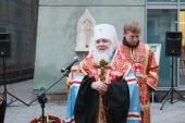 На месте первого Афонского подворья в России установлен памятный знак