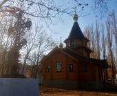 В Краснодаре совершена первая Литургия в университетском храме иконы Богородицы «Скоропослушница»