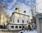 В Москве состоится обсуждение результатов исследования екатеринбургских останков