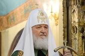 Святейший Патриарх Кирилл: Убеждения террористов не имеют ничего общего с ценностями ислама