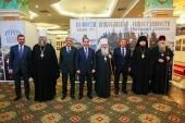 В Казани состоялся III Форум православной общественности Татарстана