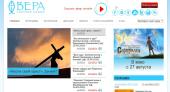 Руководители благотворительных фондов призвали поддержать радио «Вера»
