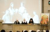 Святейший Патриарх Кирилл открыл конференцию «Дело об убийстве Царской семьи: новые экспертизы и архивные материалы. Дискуссия»