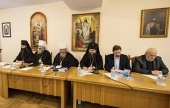 В Киево-Печерской лавре состоялась конференция, посвященная 295-летию со дня рождения преподобного Паисия Величковского