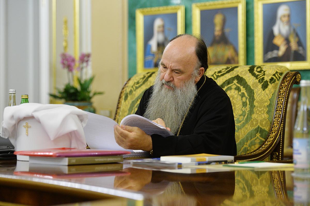 Заседание Священного Синода Русской Православной Церкви от 28 ноября 2017 года