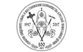 Участники Архиерейского Собора почтили память почивших архипастырей