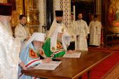 Святейший Патриарх Кирилл: Подписание Акта о каноническом общении подарило нам радость единства верных чад единой Русской Православной Церкви