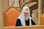 Доклад Святейшего Патриарха Кирилла на Архиерейском Соборе Русской Православной Церкви (29 ноября ― 2 декабря 2017 года)