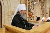 В Устав Русской Православной Церкви внесены изменения, касающиеся Украинской Православной Церкви