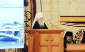 Доклад митрополита Крутицкого и Коломенского Ювеналия на Архиерейском Соборе Русской Православной Церкви (29 ноября ― 2 декабря 2017 года)