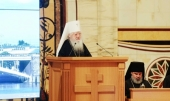 Митрополит Крутицкий и Коломенский Ювеналий рассказал участникам Архиерейского Собора о мероприятиях, посвященных 100-летию начала гонений, и об увековечении памяти новомучеников