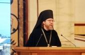 Участники Архиерейского Собора заслушали доклад епископа Егорьевского Тихона о ходе работ по идентификации «екатеринбургских останков»