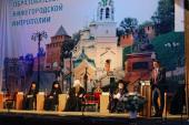 Открылись XII Рождественские образовательные чтения Нижегородской митрополии