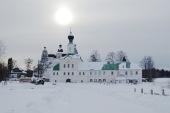 Сийский монастырь Архангельской епархии получил президентский грант на адаптацию освободившихся из мест лишения свободы