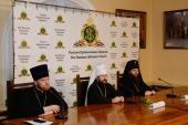 Состоялся брифинг, посвященный ситуации в связи обращением бывшего митрополита Киевского Филарета