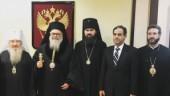 В Москву прибыл Блаженнейший Патриарх Антиохийский Иоанн Х