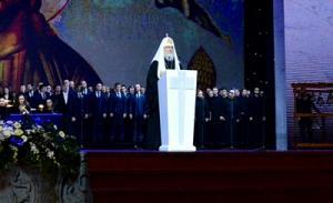 Слово Святейшего Патриарха Кирилла на праздничном концерте в честь 100-летия восстановления Патриаршества в Русской Церкви