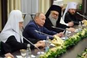Президент России В.В. Путин встретился с Предстоятелями Поместных Православных Церквей