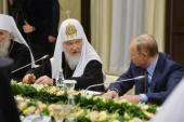 Выступление Святейшего Патриарха Кирилла на встрече Президента России В.В. Путина с Предстоятелями Поместных Православных Церквей