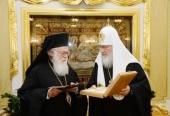 Предстоятель Русской Православной Церкви встретился с Блаженнейшим Архиепископом Тиранским и всей Албании Анастасием